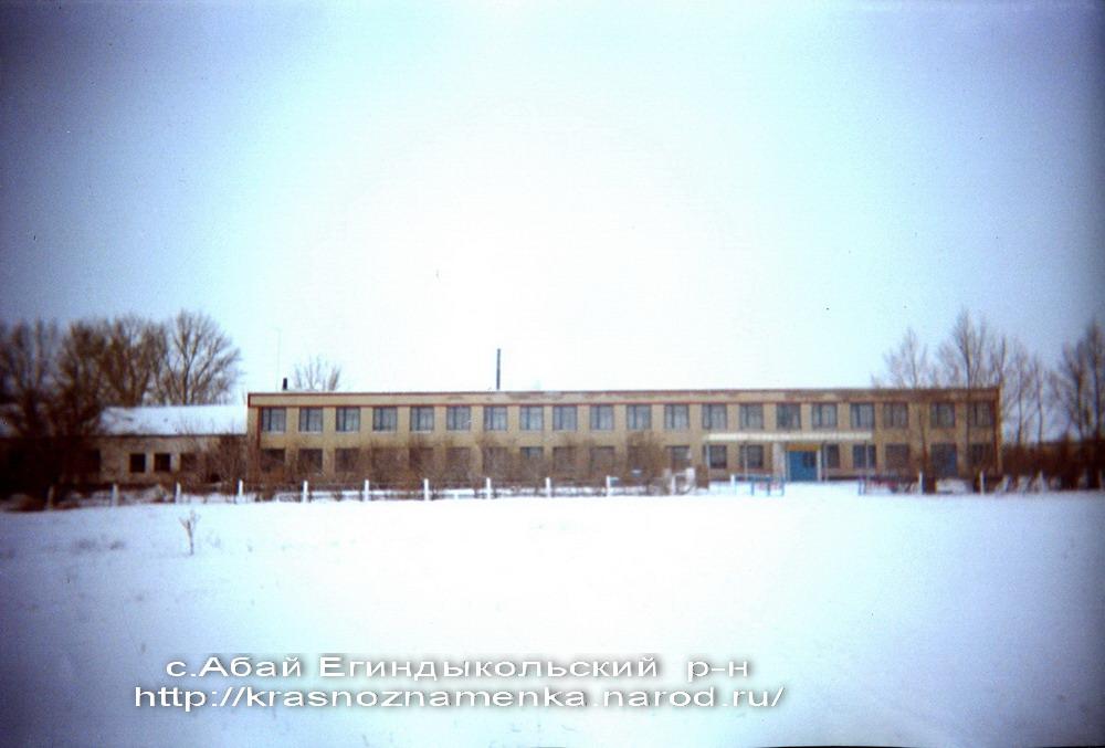 фото узынколь